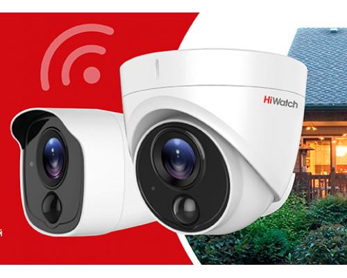 Обновление камер HiWatch HD-TVI камер DS-T210 (B) и DS-T213 (B) 2.8 и 3,6 мм