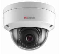 IP купольная камера HiWatch